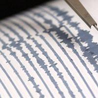 En cierre de año: Fuerte temblor azotó a la zona centro del país