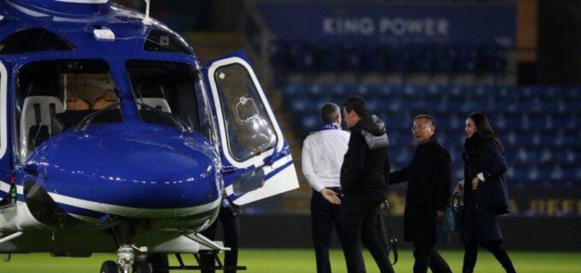 [VIDEO] Lamentable: Estas son las últimas imágenes con vida del dueño del Leicester City antes de su accidente