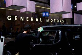 General Motor inicia proceso de reestructuración con el cierre de 5 plantas en EE.UU. y Canadá