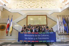 El desproporcionado monto de la fiesta del Ministerio de Cultura que genera polémica