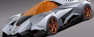 conceptos Lamborghini
