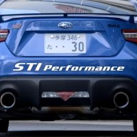 Video musical Subaru