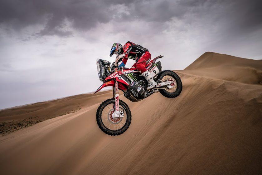 Atacama Rally 2019