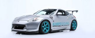 Nissan 370Z Paul Walker